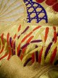 Photo14: F1202E Used Japanese Kimono  Light Beige UCHIKAKE Wedding by Silk. Folding fan  (Grade A) (14)