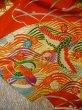 Photo16: G0805S Used Japanese Kimono   Vermilion UCHIKAKE Wedding by Silk. Folding fan  (Grade A) (16)