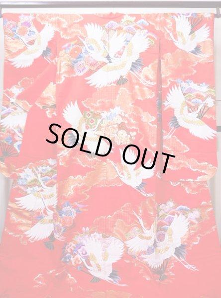 Photo1: G0805V Used Japanese Kimono  Bright Red UCHIKAKE Wedding by Silk. Crane  (Grade A) (1)