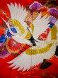 Photo14: G0805V Used Japanese Kimono  Bright Red UCHIKAKE Wedding by Silk. Crane  (Grade A) (14)