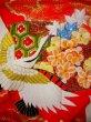 Photo16: G0805V Used Japanese Kimono  Bright Red UCHIKAKE Wedding by Silk. Crane  (Grade A) (16)