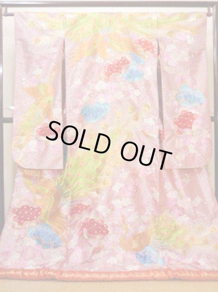 Photo1: Mint I0112F Used Japanese Kimono  Dark Pink UCHIKAKE Wedding / Silk. Peacock  (Grade A) (1)