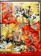 Photo1: I0112H Used Japanese Kimono  Deep Red UCHIKAKE Wedding / Silk. Crane  (Grade B) (1)