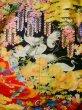 Photo16: I0112H Used Japanese Kimono  Deep Red UCHIKAKE Wedding / Silk. Crane  (Grade B) (16)