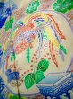 Photo9: J0715R Used Japanese Light  Pale Blue FURISODE long-sleeved / Silk. Flower  (Grade B) (9)