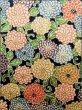Photo6: K0317B Used Japanese   Indigo Blue KOMON dyed / Silk. Chrysanthemum   (Grade B) (6)