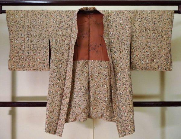 Photo1: K0707Y Used Japanese Smoky Pale Pink HAORI short jacket / Silk. Quadrangle,   (Grade C) (1)