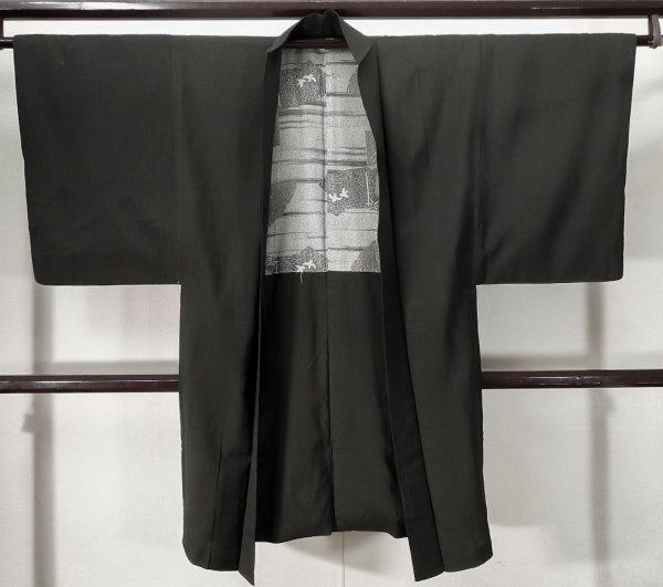 Photo1: K0712Q Used Japanese Heather Deep Brown HAORI short jacket / Silk. Line   (Grade C) (1)