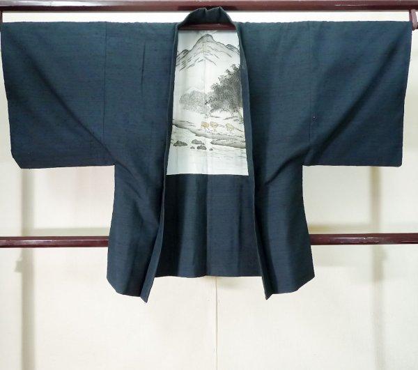 Photo1: K0712V Used Japanese Deep  Blue HAORI short jacket / Silk.  Hige  (Grade C) (1)