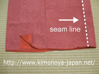 The seam line (stitch line) came in front.
