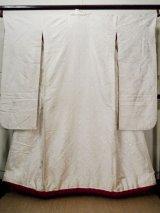 Photo: F1202J Used Japanese Kimono  Smoky Off White UCHIKAKE Wedding by Silk. Diamond-shaped flowers  (Grade D)