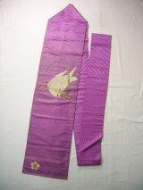 Photo: H0901U Vintage Japanese Kimono Shiny Light Purple NAGOYA OBI sash Parrot Silk. (Grade D)