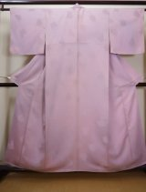 Photo: Mint I1116B Used Japanese  Light Pink KOMON dyed / Silk. Paper  (Grade A)