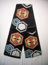 Photo: J0125T Used Japanese   Black FUKURO OBI sash    (Grade C)