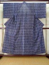 Photo: Mint J0710Q Used Japanese   Indigo Blue YUKATA summer / Cotton. Abstract pattern, Arimatsu Shibori (Grade A)