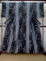 Photo: J1023A Used Japanese   Black OSHIMA TSUMGI pongee / Silk. Bamboo leaf, TATE YOKO weave  (Grade C)