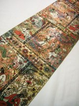 Photo: JET0415H Used Japanese Dark  Multi Color Cutting cloth    (Grade B)