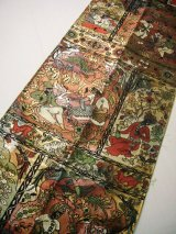Photo: JET0415I Used Japanese Dark  Multi Color Cutting cloth    (Grade C)