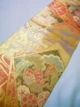 Photo: JET0415O Used Japanese Shiny  Wisteria Cutting cloth    (Grade B)